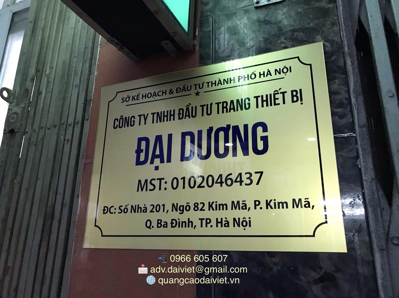 bien-mica-son-nhu-dong