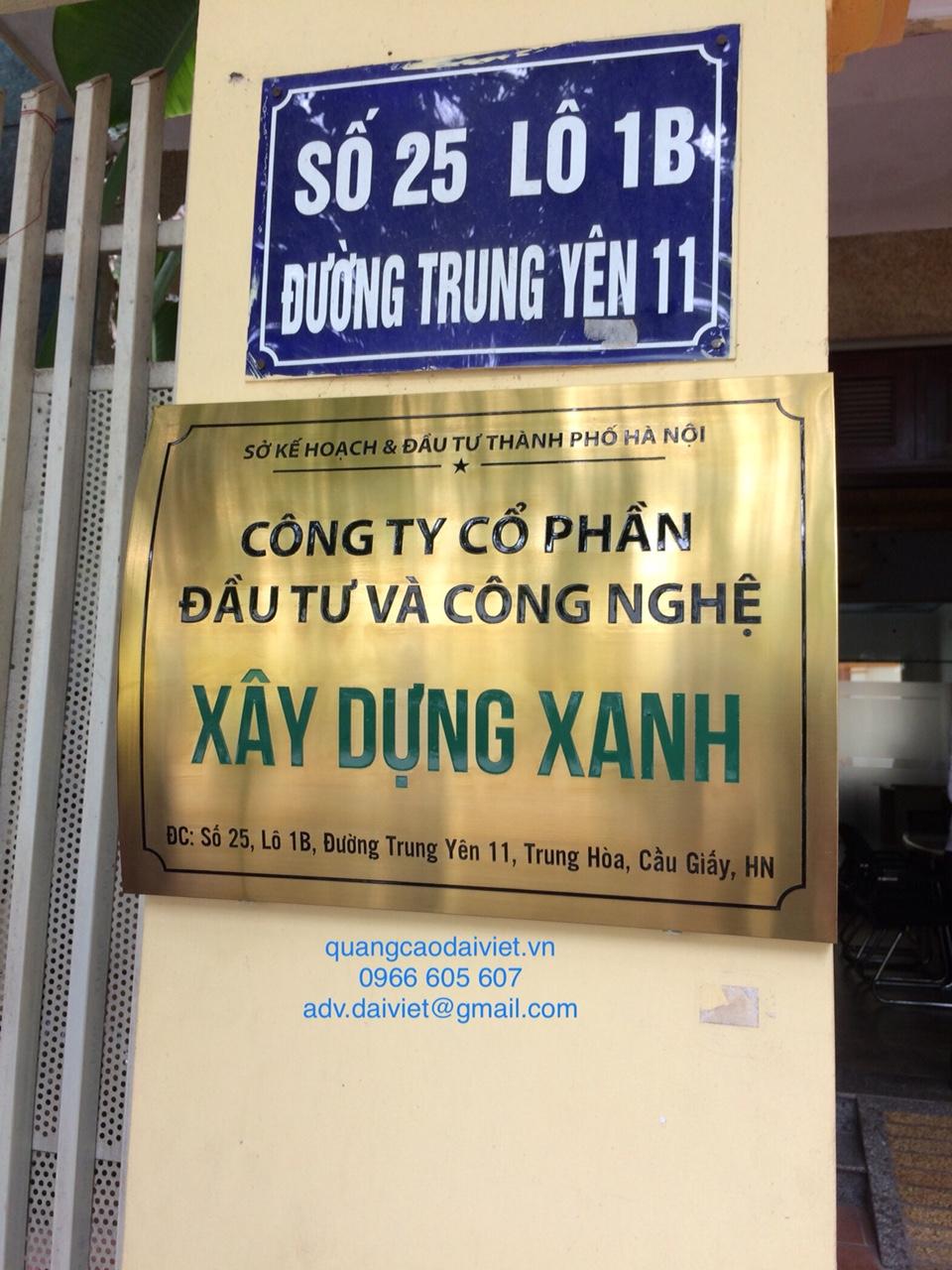 bien-cong-ty-dep-nhat